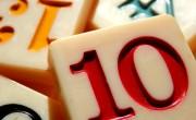 WAZ Top 10 Games: PC